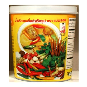 Yellow Curry Paste Jar 1000g