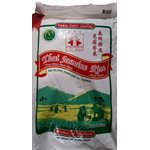 Jasmine White Scented Rice 16kg- Farmer Bag