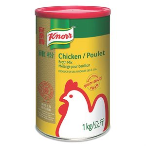 Chicken Bouillon Powder 1kg