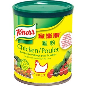 Chicken Bouillon Powder 150g
